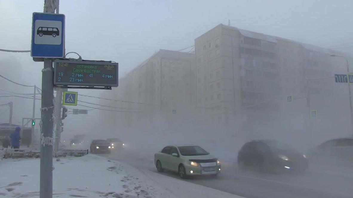 """Россия: """"Можно сказать – тепло"""". Температура в Якутске опустилась ниже –50 впервые за десять лет"""