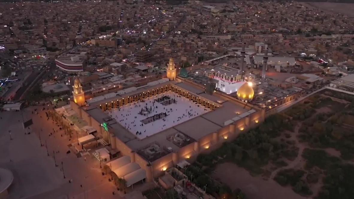La ciudad sagrada de Nayaf
