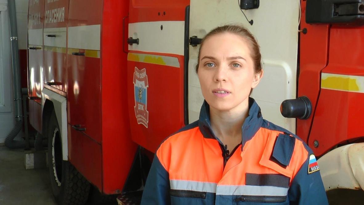 Работа в пожарной части девушке заработать моделью онлайн в межгорье